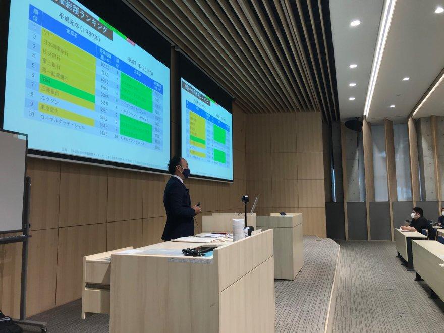 IT企業研究の一環で、名城大学で講義させていただきました